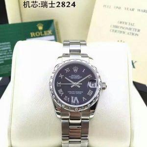 Read Description $380 swiss watches 28mm 31mm 36mm